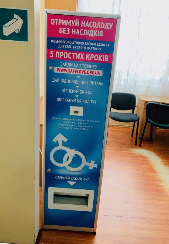 У херсонській лікарні встановили обладнання, яке визначає ВІЛ інфекцію