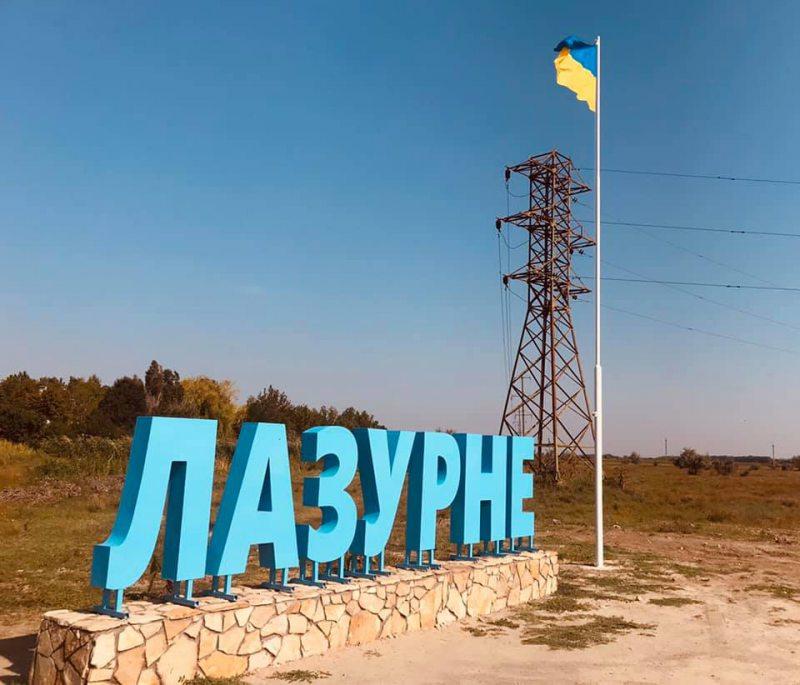 Креативне вітання з Днем Прапора України