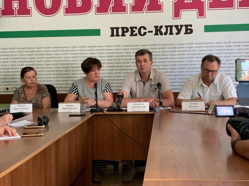 Трансляція прес-конференції щодо перезавантаження влади у Херсоні