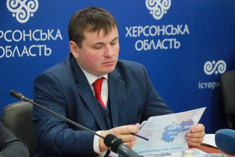 Юрію Гусєву потрібно здійснити аудит Херсонської області
