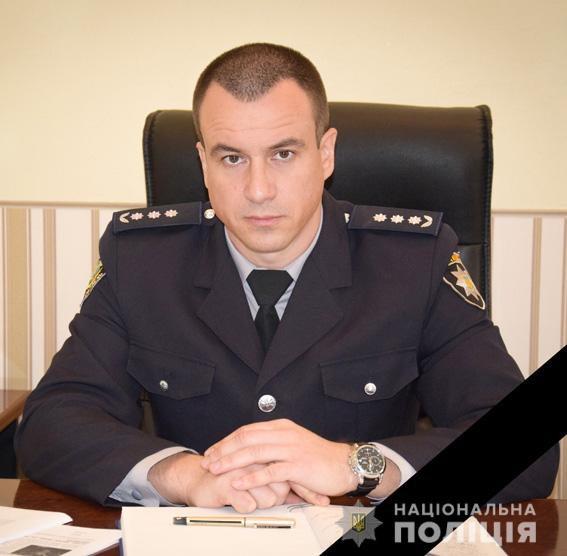 Сергій Сидоренко