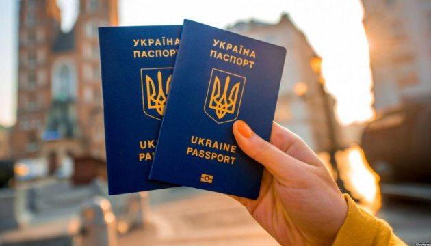 Кримчанка хотіла незаконно потрапити до Києва