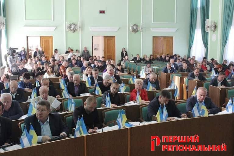 Херсонский облсовет не одобрил обращение к органам государственной власти