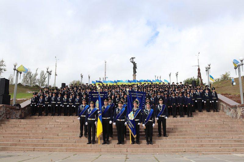 Курсантів морської академії зберуть на схилах Дніпра
