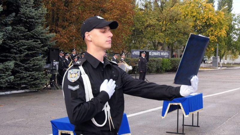 У Херсоні склали присягу майбутні поліцейські