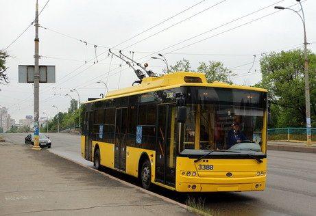 Херсонский горсовет одобрил получение кредита ЕБРР на покупку 50-ти новых троллейбусов