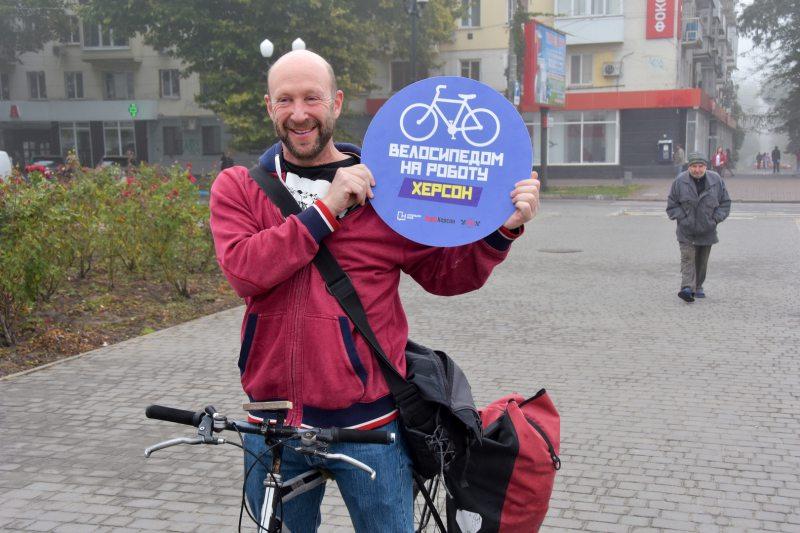 «Городская власть равнодушна к проблемам велосипедистов» – руководитель «ВелоХерсона»