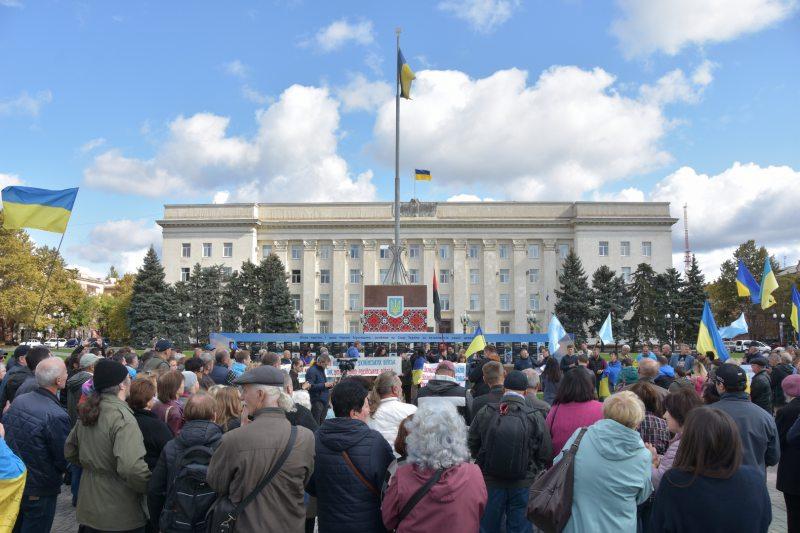 В Херсоне провели народное вече «Нет капитуляции!» против «формулы Штайнмайера». ФОТО