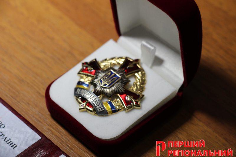 Прикордонники, які врятували жінку на Херсонщині, отримали почесну нагороду