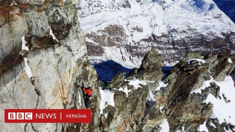 Ходити в гори стає дедалі небезпечніше. Як це пов'язано з глобальним потеплінням?