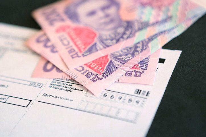 Херсонці почнуть отримувати платіжки за комуналку без урахування пільг