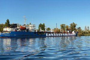 Глава СБУ пообещал изучить дело танкера «Мрия»