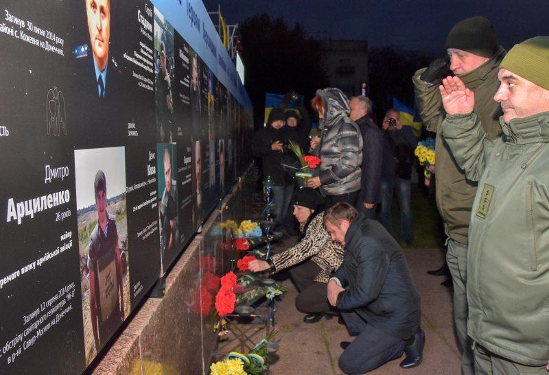 У Херсоні відзначили День гідності та свободи (фоторепортаж)