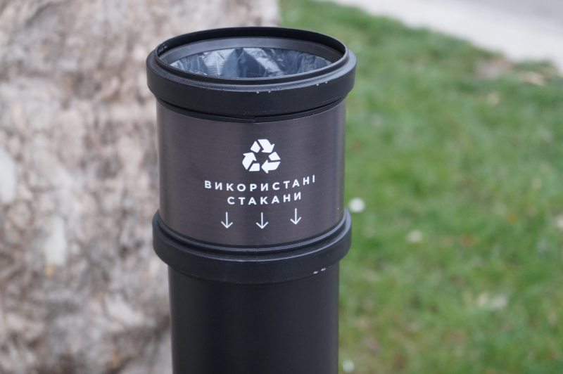 У Херсоні з'явився перший еко-смітник