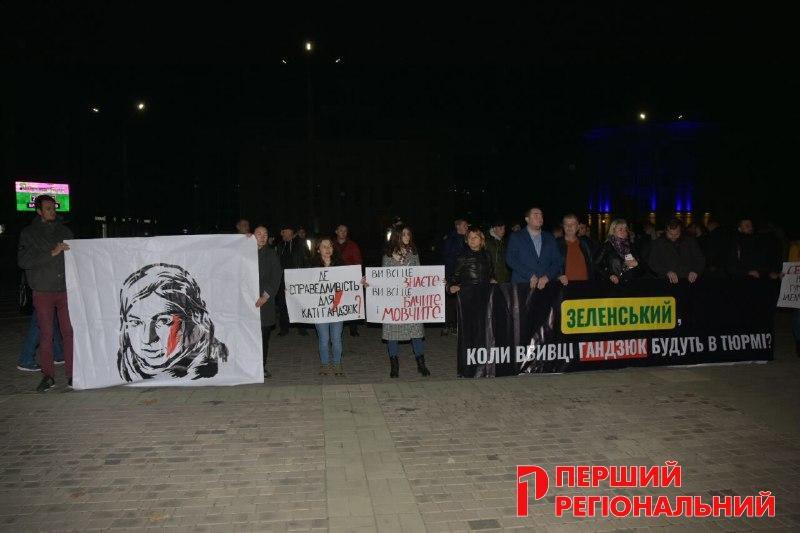В центре Херсона проходит акция, приуроченная к годовщине смерти Катерины Гандзюк (фото)
