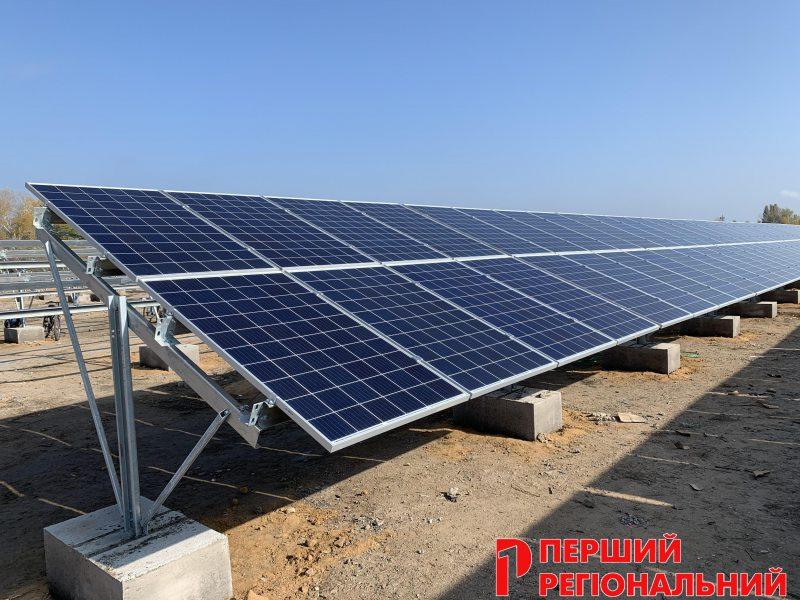 У селищі Брилівка готують до запуску сонячну електростанцію