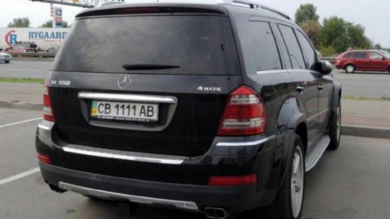Дізнатися про наявність платних номерних знаків  на автомобіль можна онлайн