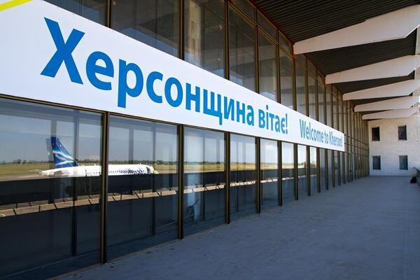 Херсонський аеропорт відновив роботу після негоди