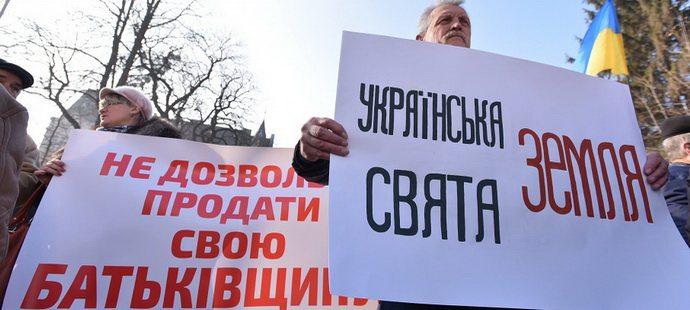"""""""Ні розпродажу землі"""": активісти перекриють трасу Херсон-Нова Каховка-Генічеськ"""