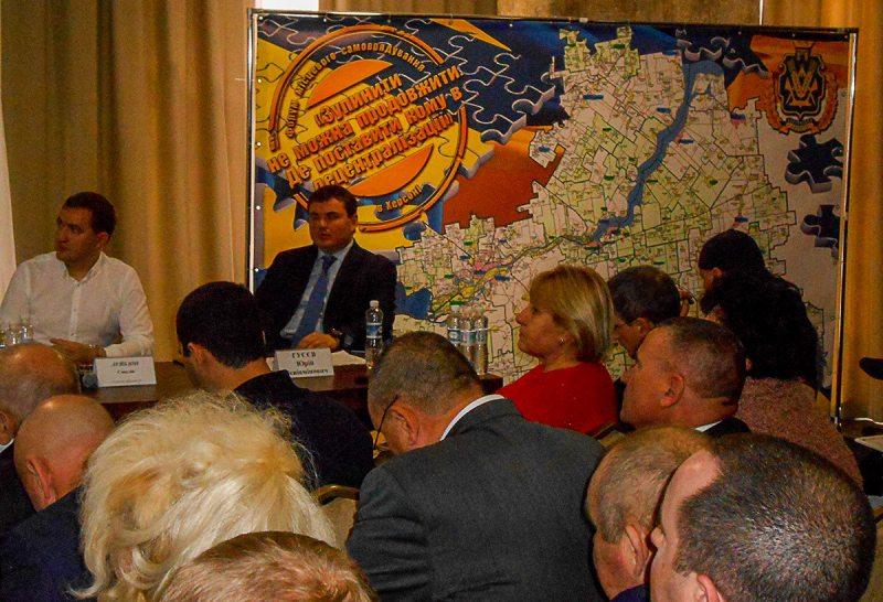 Форум местного самоуправления прошел в Херсоне в тесноте и без приглашенного министра
