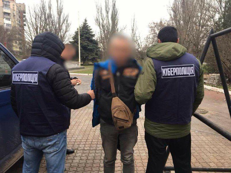 На Херсонщині кіберполіція викрила чоловіка в розбещенні 9-річної дівчинки