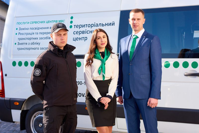 За сервісні послуги МВС до бюджету Херсонщини надійшло  майже шість мільйонів гривень