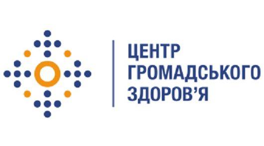 Юрій Ромаскевич про підсумки роботи Херсонського обласного центру громадського здоров'я та плани роботи на 2020 рік