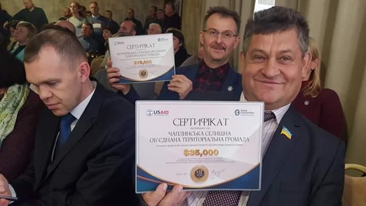 Дві громади Херсонщини отримали грошові винагороди