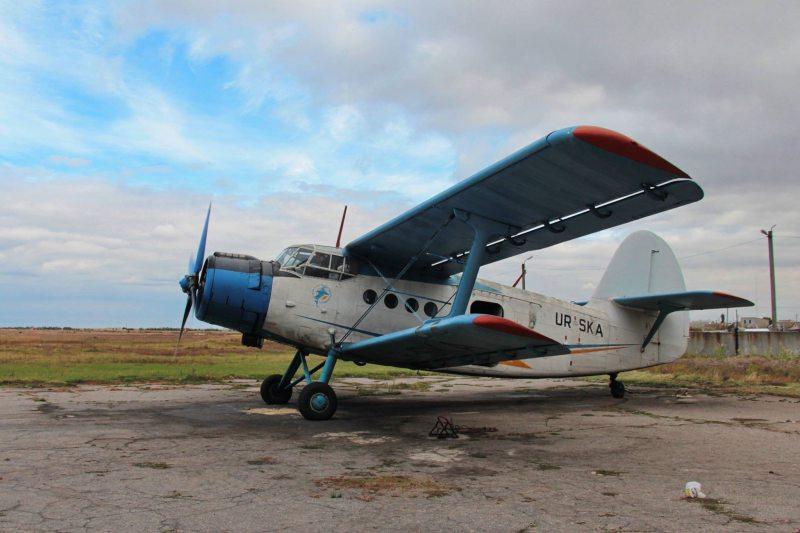 Херсонські авіалінії розвиватимуть Скадовський аеропорт