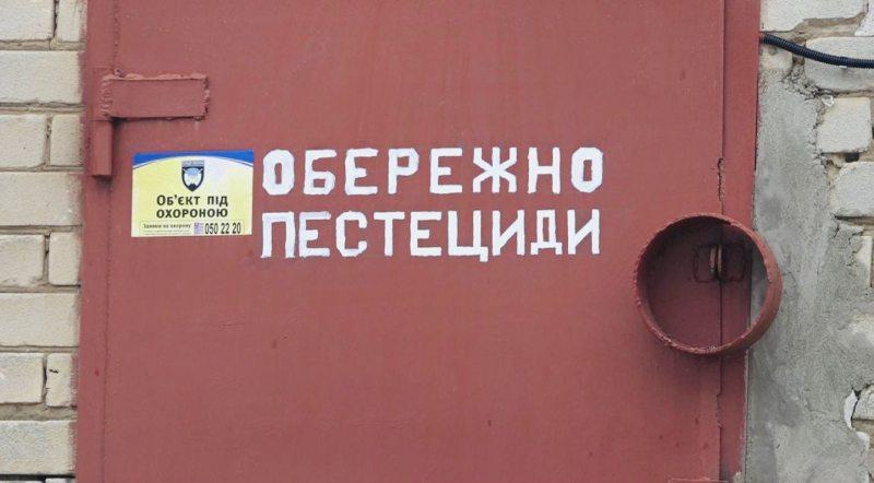 З майже двох тисяч тон небезпечних хімікатів, що є на Херсонщині, вивезли лише 110 тон