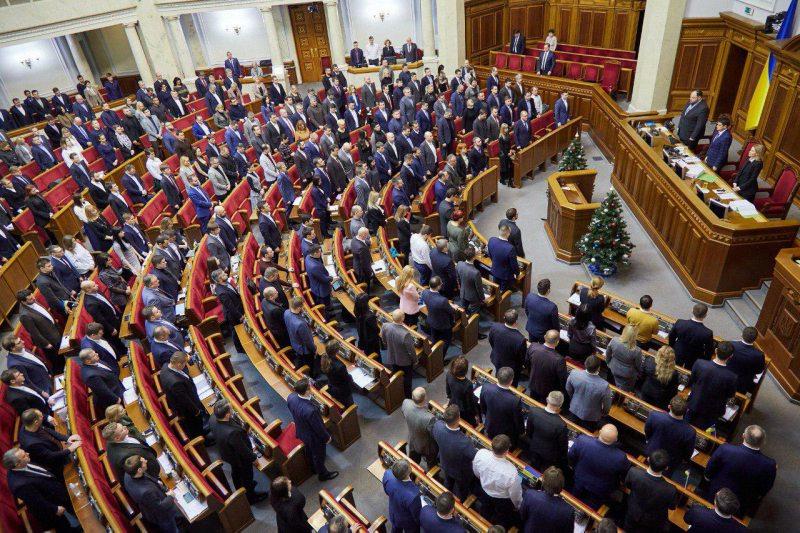 Парламентарі скасували свою недоторканність