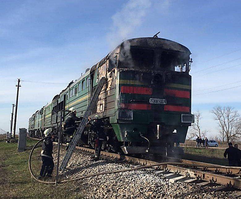 Горів потяг «Харків-Херсон»