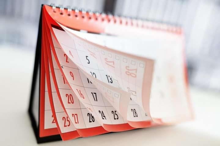 У 2020 році в Україні рано відсвяткують Великдень – календар