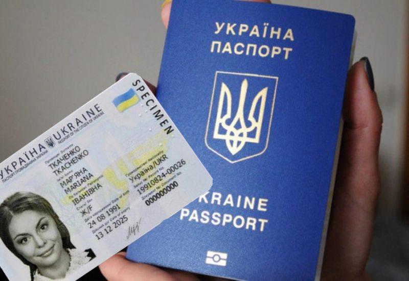 На Херсонщині за 2019 рік оформили майже 162 тисячі біометричних паспортів