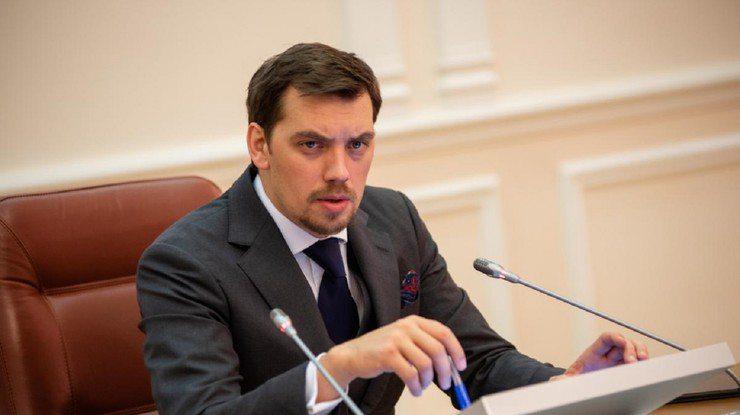 Гончарук планує ліквідувати тіньовий ринок нафтопродуктів в Україні