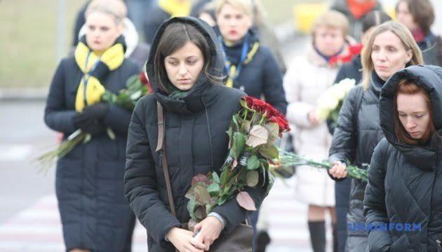У Борисполі розпочалася церемонія вшанування жертв авіакатастрофи у Ірані