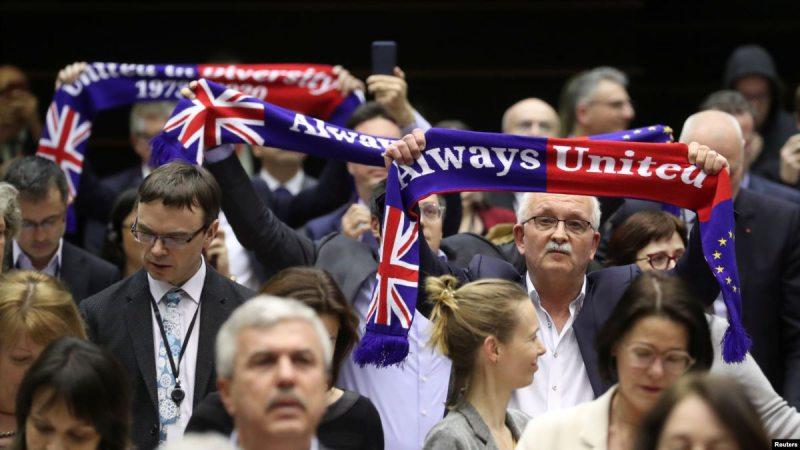 Европарламент одобрил соглашение о Брекзите