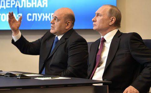 Путін за добу змінив прем'єра
