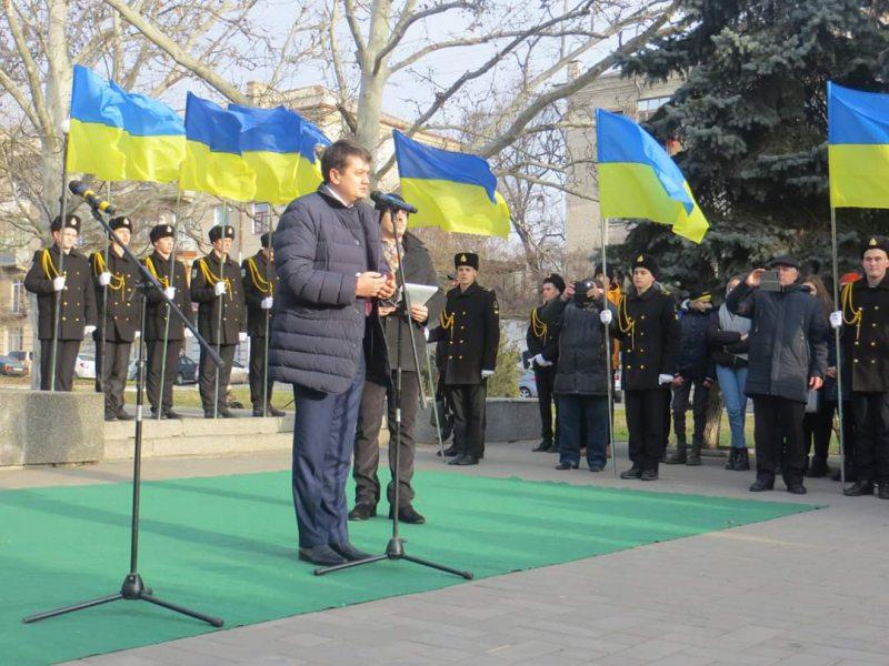 Дмитро Разумков долучився до мітингу з нагоди Дня Соборності України