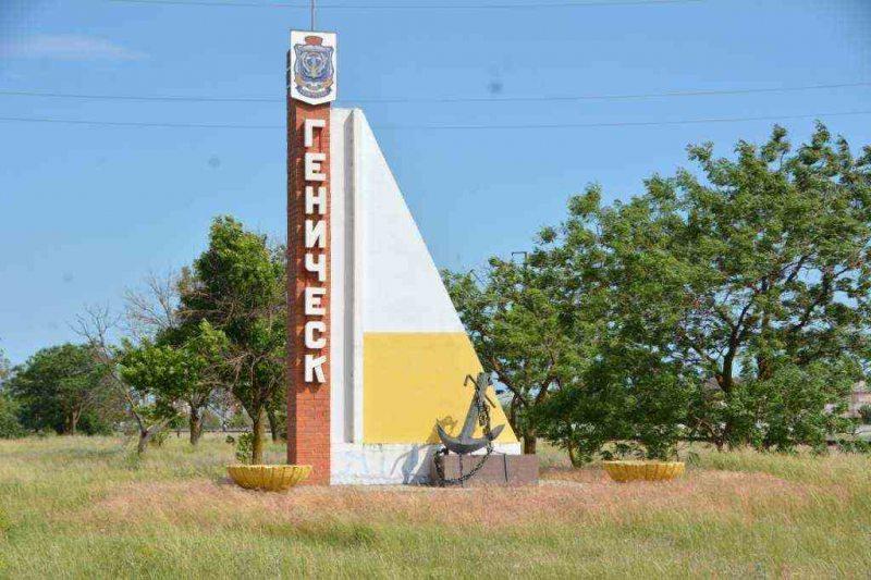Вільної ділянки для будівництва містечка для переселенців у Генічеську немає
