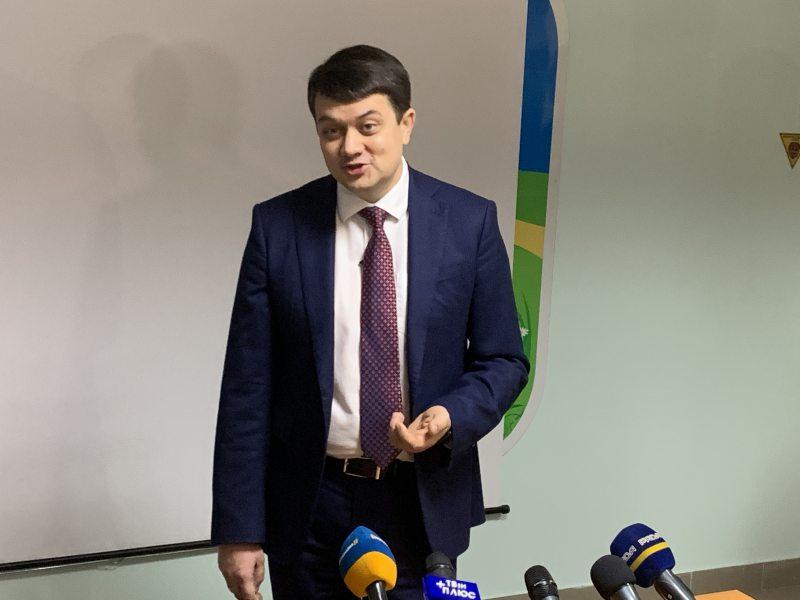 Дмитро Разумков: у держави немає коштів на розвиток туризму