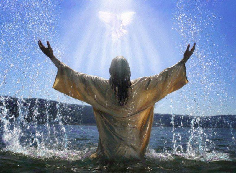 Хрещення Господнє: історія та традиції свята