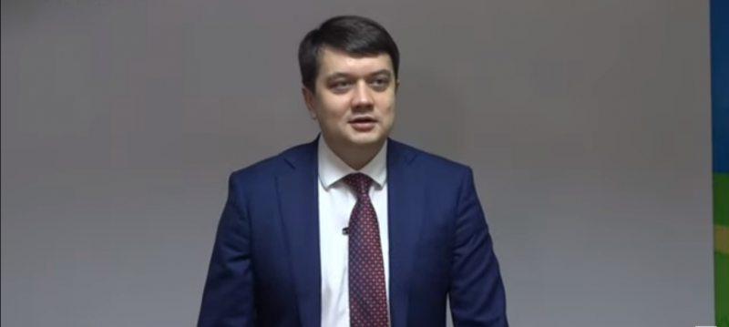 Дмитро Разумков: «У мене язик не повернеться казати про збільшення зарплати депутата»