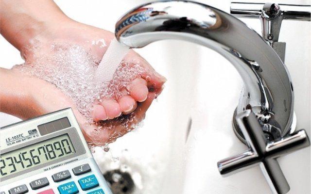Тарифи на воду зросли: скільки херсонці платитимуть за лютий