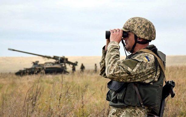 Спроба прориву на Донбасі: важкі бої і втрати української армії