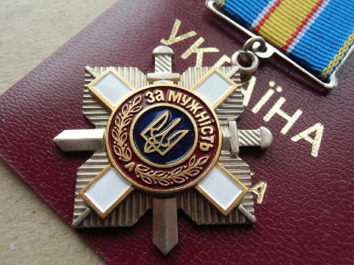 Президент відзначив загиблих бійців з Херсонщини державними нагородами