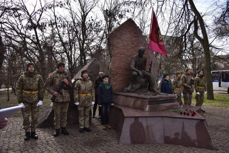 У Херсоні відбувся мітинг до Дня вшанування учасників бойових дій на території інших держав