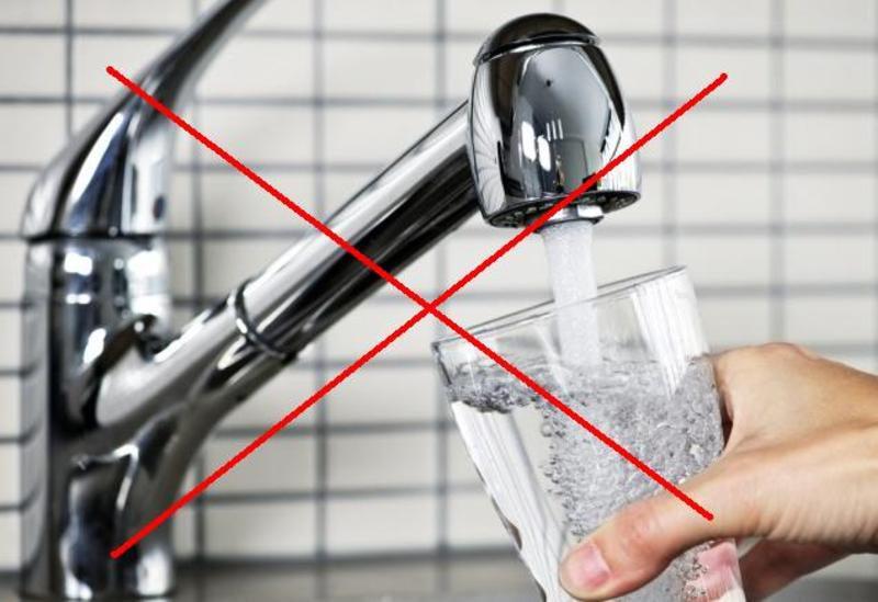 Заборонено пити воду з-під крану жителям Іванівського району
