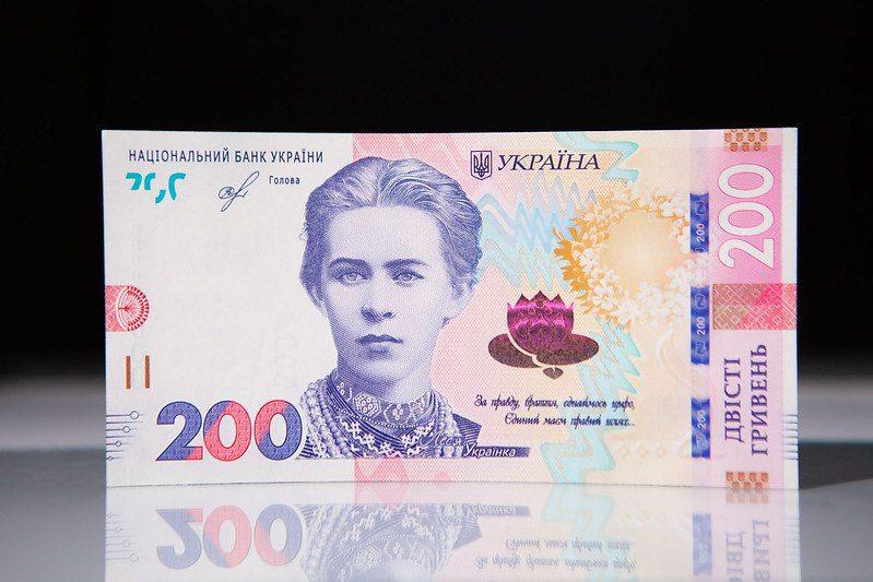 В Україні з'явилися нові 200 грн: у чому відмінність від старих
