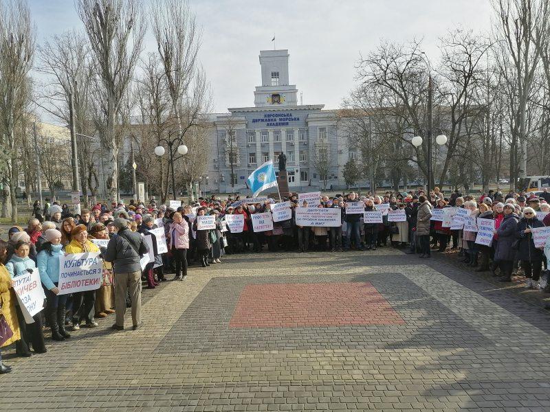 Під час мітингу протесту бібліотекарі пропонували депутатам придбати квиток